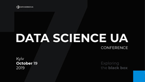 [:uk]Data Science UA Conference[:]