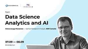 [:uk]Data Science, Analytics and AI Course[:]