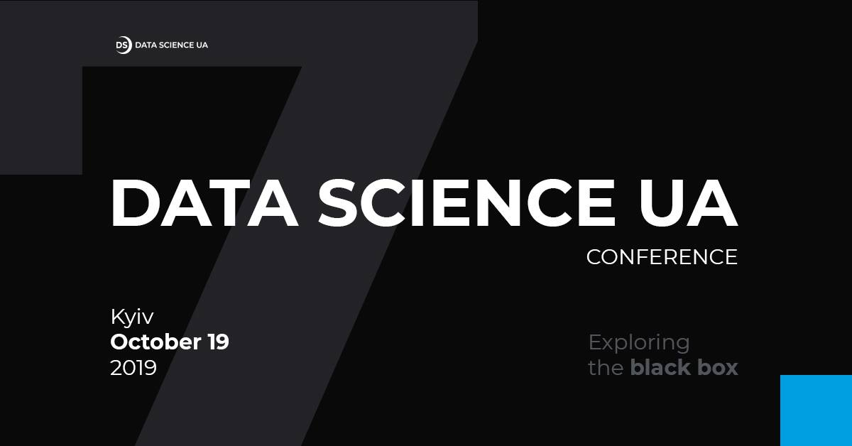 Data Science UA Conference 7