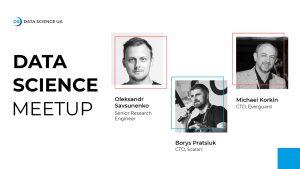 DSUA_Meetup